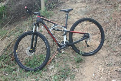Bicicletas mtb 29 carbono doble suspension