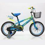 bicicletas para niños 12 pulgadas
