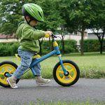 bicicletas para niños con pedales