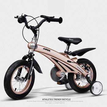 Bicicletas para niños de 4 años