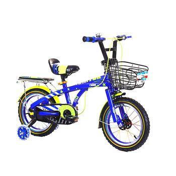 Bicicletas para niños de 6 años