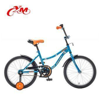 Bicicletas para niños de carretera
