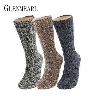 Calcetines lana merino