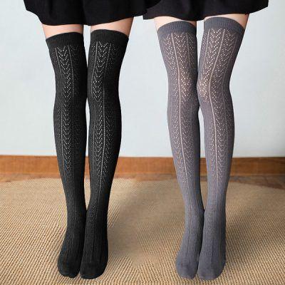 Calcetines largos mujer