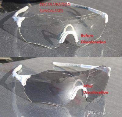 Gafas ciclismo transparentes