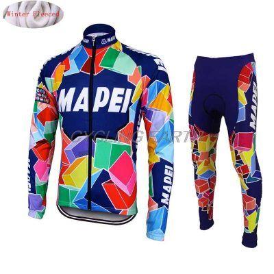 Maillot ciclismo invierno hombre