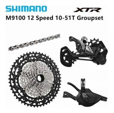 Shimano xtr 9100