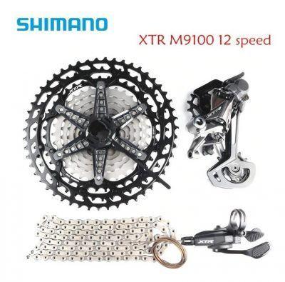 Shimano xtr m9100