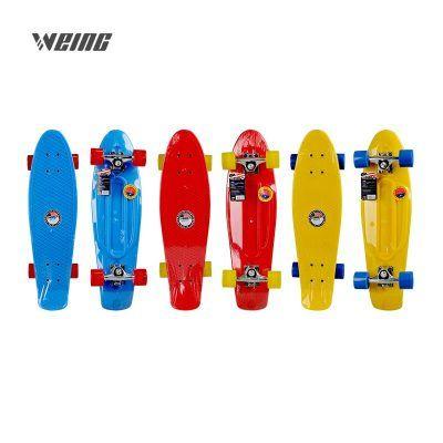Sudaderas magideal de skateboard