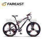 suspension trasera bicicletas