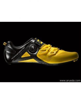 Zapatillas mavic cosmic